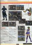Scan of the walkthrough of Fighters Destiny published in the magazine Ultra 64 1