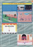 Scan of the review of Paper Mario published in the magazine Actu & Soluces 64 02, page 2
