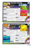 Scan of the review of Aero Fighters Assault published in the magazine Nintendo Power 101