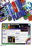 Scan of the review of Yoshi's Story published in the magazine Nintendo Power 105
