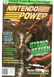 Cover scan of magazine Nintendo Power  123
