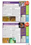 Scan of the review of Bomberman 64: The Second Attack published in the magazine Nintendo Power 132, page 1