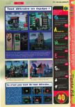 Scan of the review of Rampage 2: Universal Tour published in the magazine Gameplay 64 17
