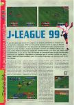 Scan of the review of International Superstar Soccer 2000 published in the magazine Gameplay 64 18, page 1