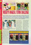 Scan of the review of Magical Tetris Challenge published in the magazine Gameplay 64 18