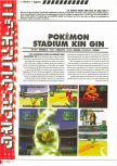 Scan of the preview of Pokemon Stadium 2 published in the magazine Playmag 50