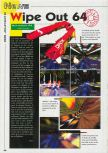 Scan of the preview of WipeOut 64 published in the magazine Consoles News 24