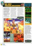 Scan of the preview of Mischief Makers published in the magazine N64 01