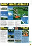 Scan of the preview of Aero Fighters Assault published in the magazine N64 01
