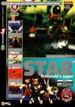 Scan of the preview of Lylat Wars published in the magazine N64 01