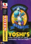 Scan of the review of Yoshi's Story published in the magazine N64 12, page 1