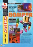 Scan of the review of Bomberman Hero published in the magazine N64 17, page 1
