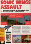 Scan of the review of Aero Fighters Assault published in the magazine X64 24