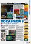 Scan of the review of Doraemon 3: Nobi Dai no Machi SOS! published in the magazine N64 46, page 1