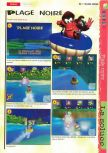 Scan of the walkthrough of  published in the magazine Gameplay 64 HS1, page 13