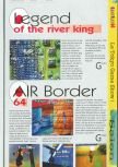 Scan of the article Tokyo Game Show 1998 published in the magazine Gameplay 64 HS2, page 5
