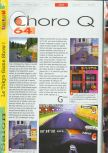 Scan of the article Tokyo Game Show 1998 published in the magazine Gameplay 64 HS2, page 6