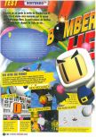 Scan of the review of Bomberman Hero published in the magazine Le Magazine Officiel Nintendo 08, page 1