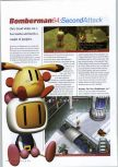 Scan of the review of Bomberman 64: The Second Attack published in the magazine N64 Gamer 30, page 1