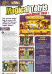 Scan of the preview of Magical Tetris Challenge published in the magazine Le Magazine Officiel Nintendo 13