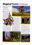 Scan of the review of Magical Tetris Challenge published in the magazine N64 Gamer 14