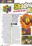 Scan of the preview of Shadow Man published in the magazine Le Magazine Officiel Nintendo 14