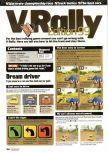 Scan of the walkthrough of V-Rally Edition 99 published in the magazine Nintendo Official Magazine 76
