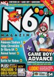 Cover scan of magazine N64  54