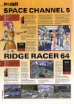 Scan of the preview of Ridge Racer 64 published in the magazine Hyper 75