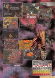Scan of the review of Starcraft 64 published in the magazine Nintendo Magazine System 89, page 4