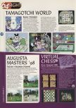 Scan of the preview of Virtual Chess 64 published in the magazine 64 Magazine 06