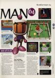 Scan of the preview of Bomberman 64 published in the magazine 64 Magazine 06