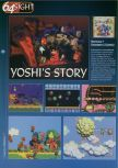 Scan of the preview of Yoshi's Story published in the magazine 64 Magazine 07