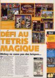 Scan of the review of Magical Tetris Challenge published in the magazine X64 22
