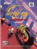 Scan of manual of Extreme-G