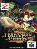Scan of manual of Holy Magic Century