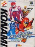 Scan of manual of Hyper Olympics Nagano 64