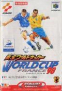 Scan of manual of Jikkyou World Soccer: World Cup France '98