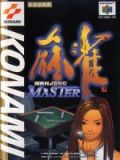 Scan of manual of Mahjong Master