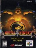 Scan of manual of Mortal Kombat 4