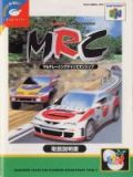 Scan of manual of Multi Racing Championship