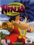 Scan of manual of Mystical Ninja Starring Goemon
