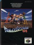 Scan of manual of Pilotwings 64